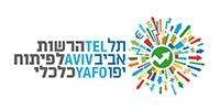 Tel-Aviv Economic Development Authority